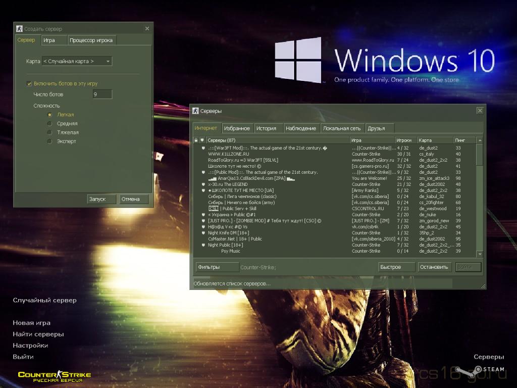 counter strike 1.6 download free windows 10